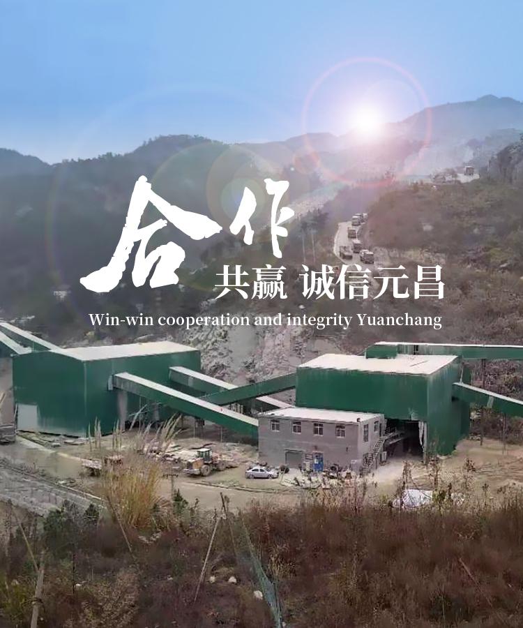 麻城碎石厂